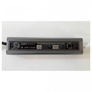 Блок питания SLS-20W-1.67A-IP67-12V