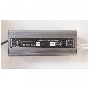 Блок питания SLS-100W-8.3A-IP67-12V