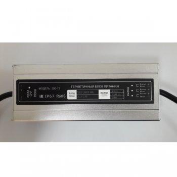 Блок питания SLS-350W-29A-IP67-12V